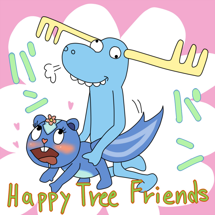 happy giggles tree petunia and friends Wolf girl with you translation