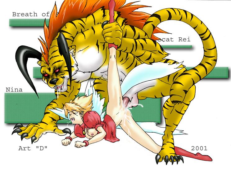 iii zettai! dame! Dragon quest 11 bunny tail