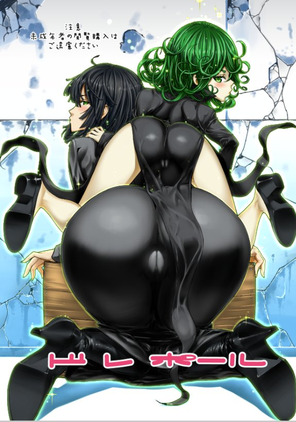 tatsumaki man naked punch one Quiet (metal gear)