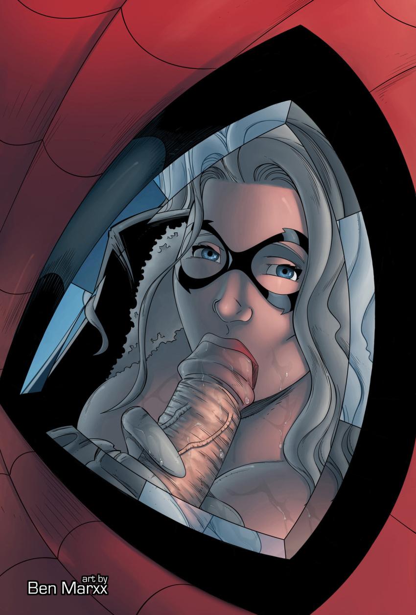 man silver spider sable spectacular Saenai heroine no sodatekata nude