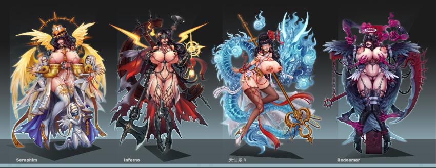 philippa dijkstra 3 witcher and Energy kyo-ka!