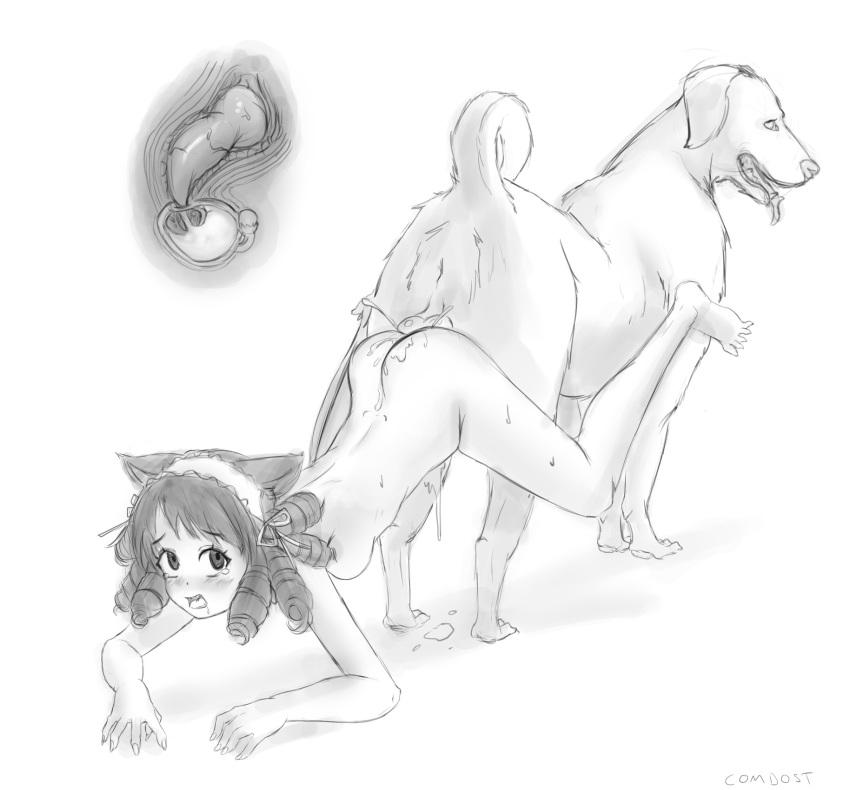 umbridge centaurs raped was by Breath of the wild beedle