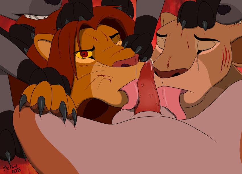 lion king nala kiara and Five nights of freddy animated
