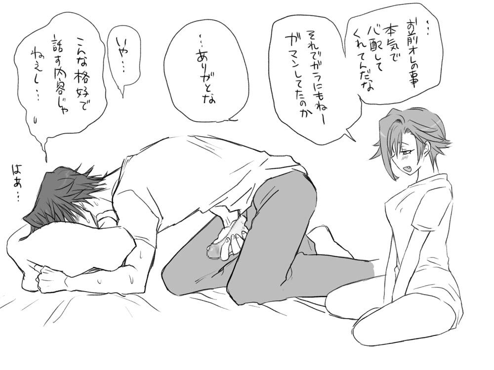 yasashiku ero escort~ ~doutei-kun o ama Pumpkin and pound cake mlp